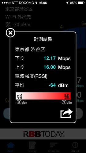 iphone wifi test1-1