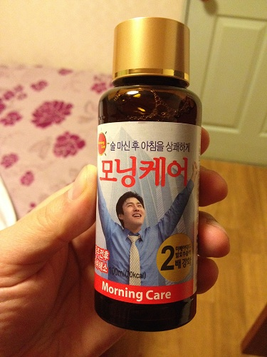 morningcare201303.jpg