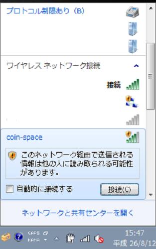 wifi2-1_20140815105019dfa.png