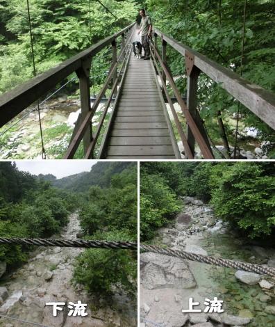 駒ヶ岳神社3