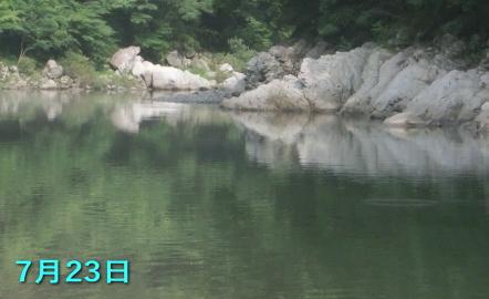 0723水量