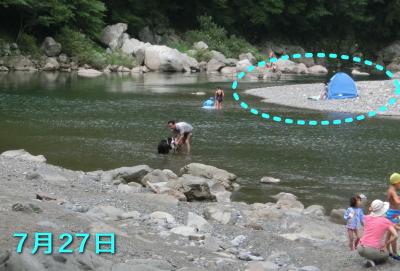 0727水量