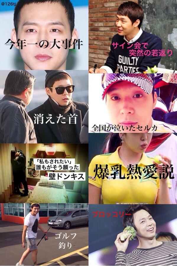 5月26日 14ユチョン1