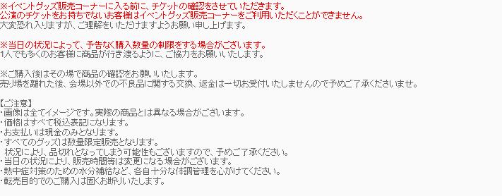7月4日 14ユチョン1
