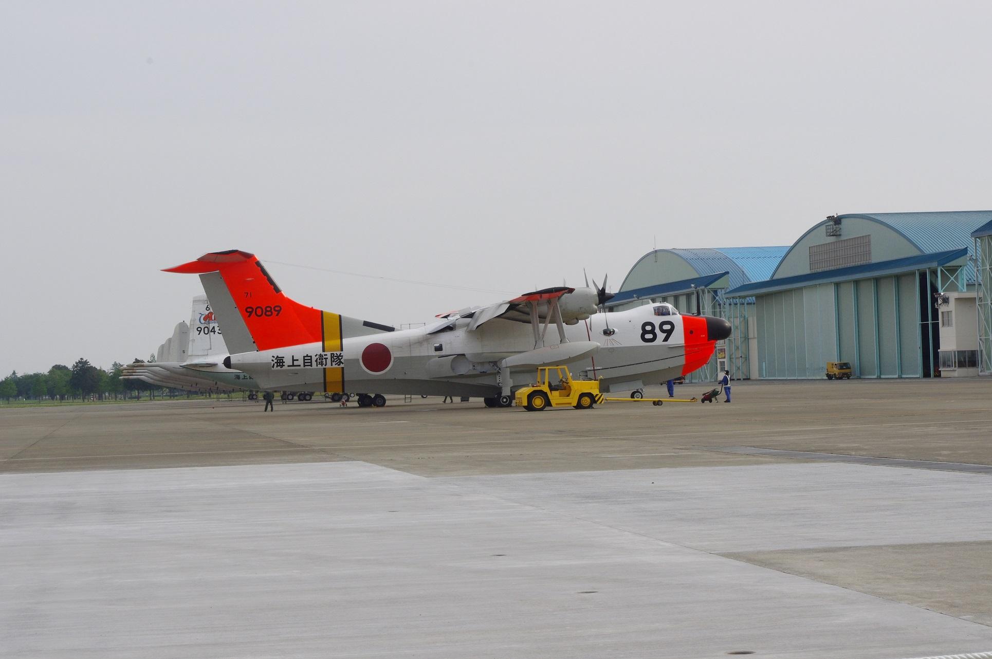 US-1.jpg