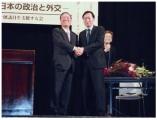 小沢シンポジウム「小沢一郎と新しい日本の政治」開催