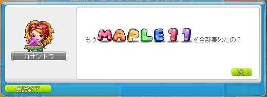 Maple140907_023158.jpg