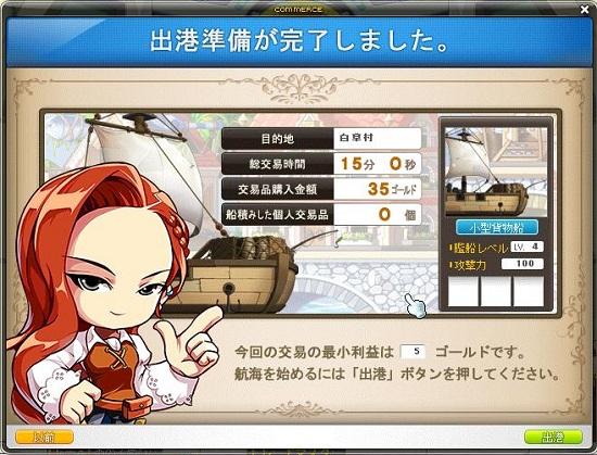 Maple140907_061003.jpg