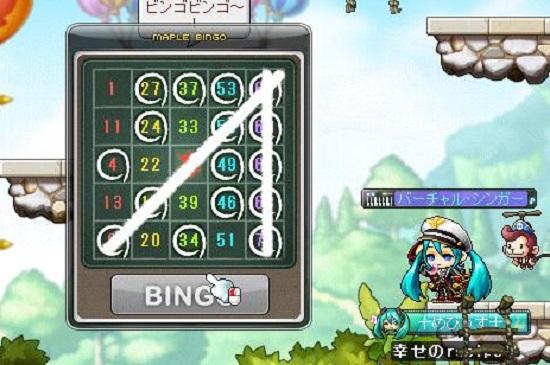 Maple140907_082011.jpg
