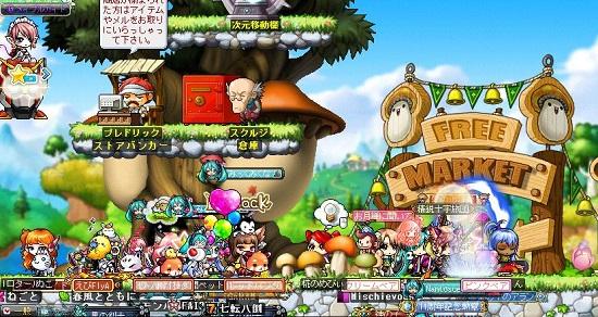 Maple140913_213602karin.jpg