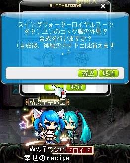 Maple140914_091016.jpg