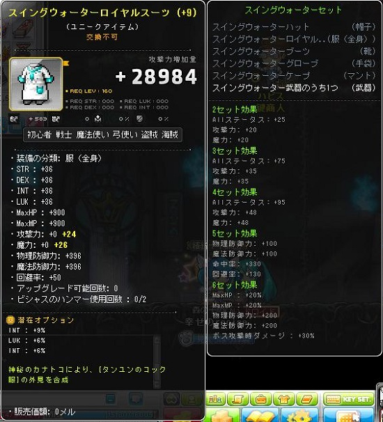 Maple140914_091025.jpg