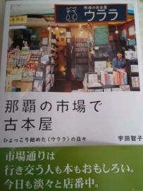 PAP_0340.jpg