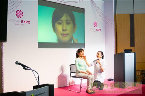 WomanExpo2014Tokyo4
