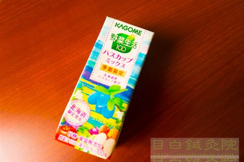 北海道2014 食べたもの1