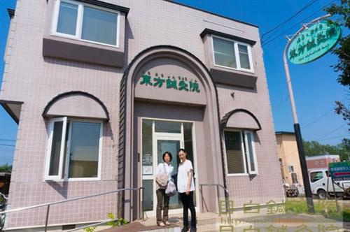 北海道201413