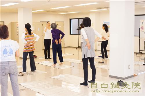 目白駅前体操教室2目白鍼灸院20140519