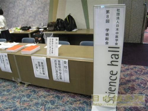 大阪2014053