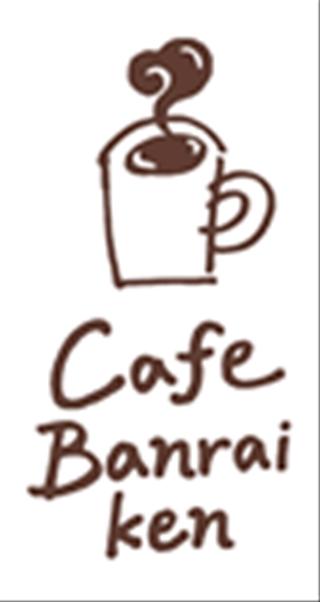 banraiken-1R.jpg
