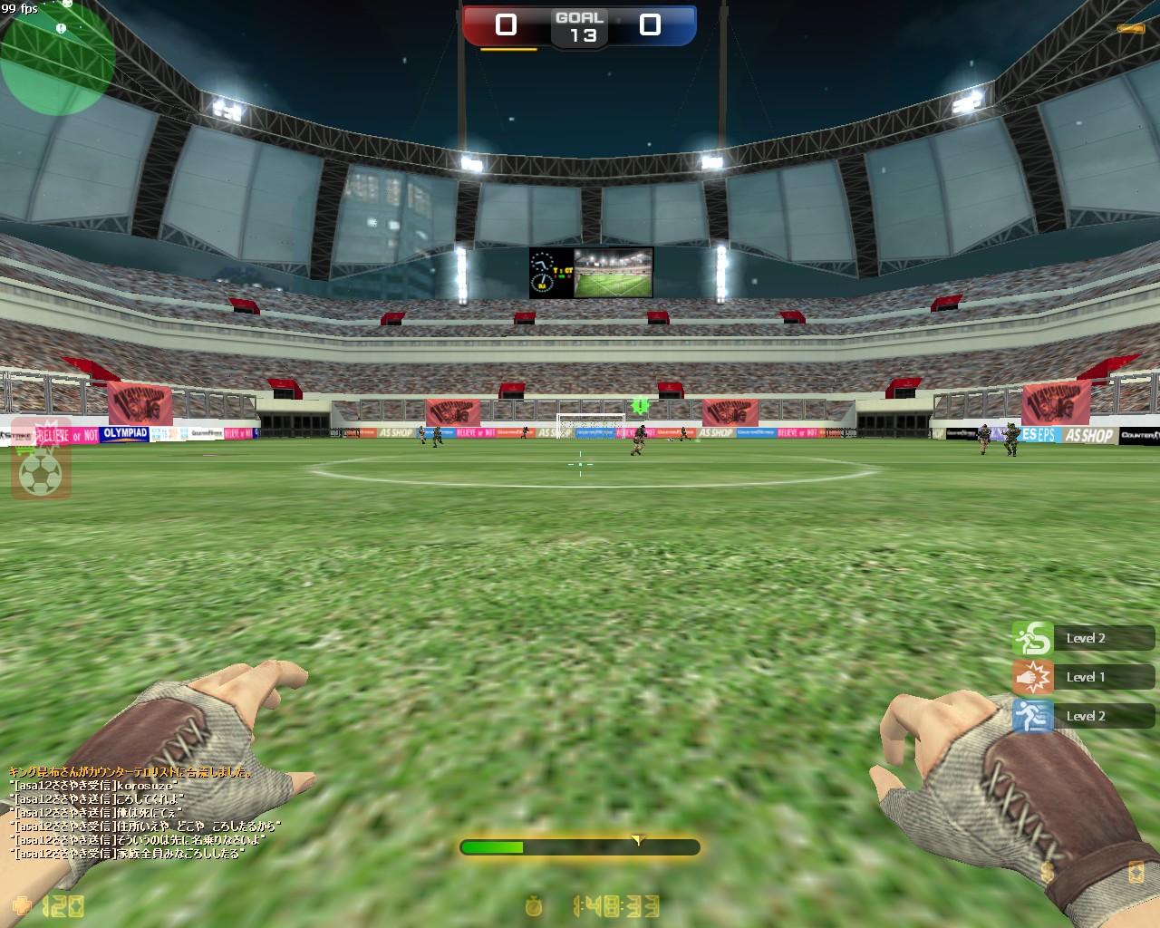 sc_soccer01_20140301_0005140.jpg