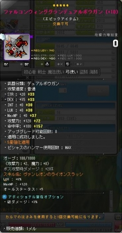 Maple140303_224424.jpg