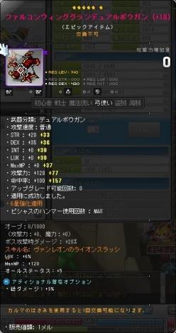 Maple140304_011456.jpg