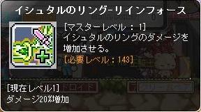 Maple140309_183349.jpg