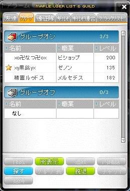 Maple140309_203012.jpg