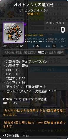 Maple140311_125921.jpg