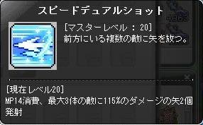 Maple140316_233926.jpg