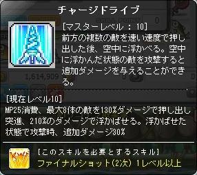 Maple140316_233946.jpg