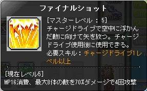 Maple140316_233949.jpg