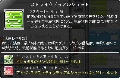 Maple140316_234000.jpg