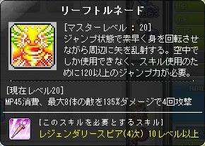 Maple140316_234016.jpg