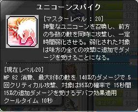 Maple140316_234027.jpg