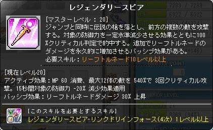 Maple140316_234149.jpg