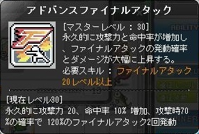 Maple140316_234203.jpg