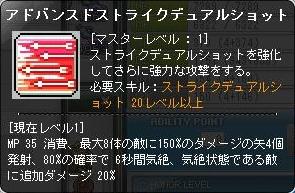 Maple140316_234206.jpg