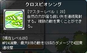 Maple140319_204219.jpg