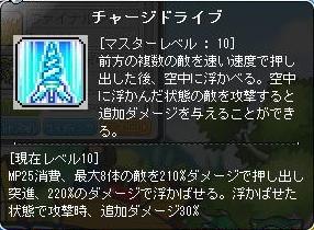 Maple140319_204221.jpg