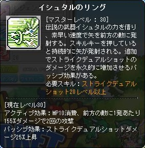 Maple140319_205004.jpg