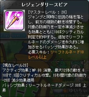 Maple140319_205007.jpg