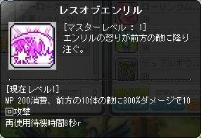 Maple140319_215046.jpg