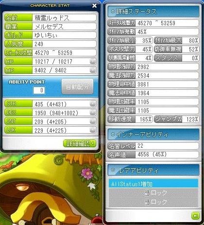 Maple140319_220040.jpg