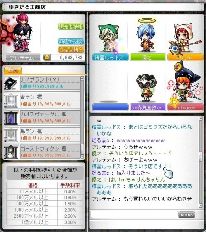 Maple140329_003346.jpg