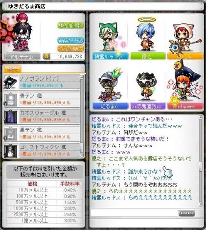 Maple140329_003355.jpg