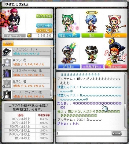 Maple140329_003357.jpg