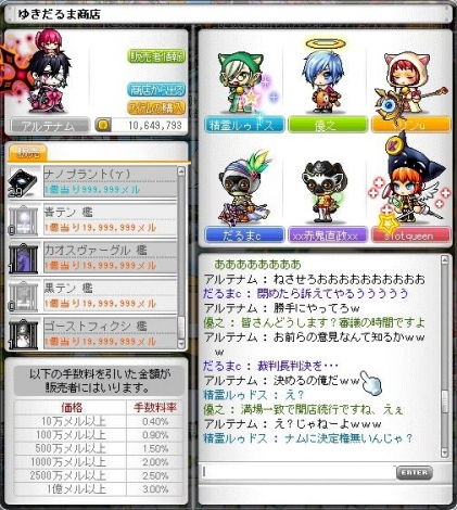 Maple140329_003405.jpg