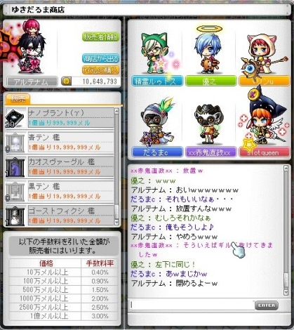 Maple140329_003418.jpg