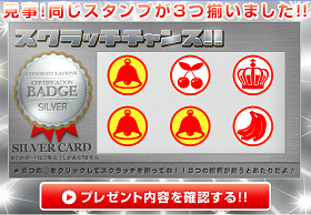 140607_silvercard2.png